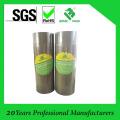 Factory Supplier Tape Dark Brown Tape BOPP Adhesive Tape