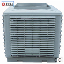 1.1kw 18000m3/H Industrial Air Cooler