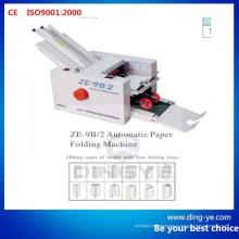 Автоматическая машина складывания бумаги (ZE-9B / 2)