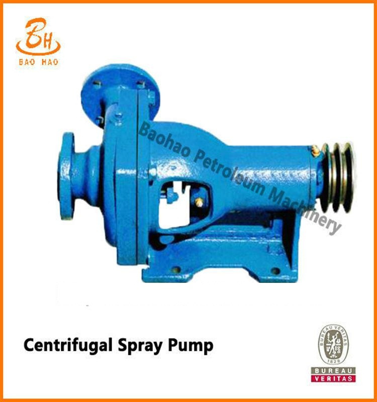 Centrifugal Spray Pump