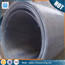 ss 430 /410 stainless steel wire mesh screen super magnetic net