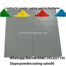 Μη τοξική Pure Polyester TGIC Free Matt Powder Coating