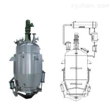 Professional for Best Pharmaceutical Equipment,Pharmaceutical Mixing Equipment for Sale Multifunctional extracting tank export to Estonia Importers