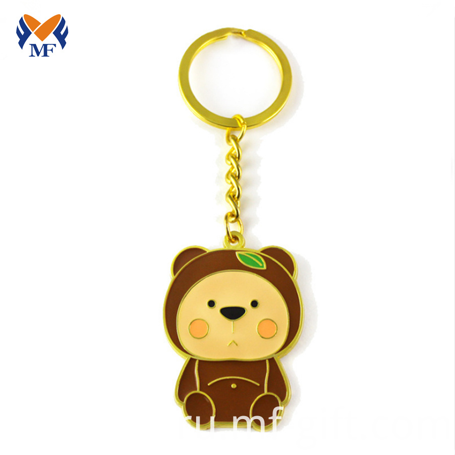 Gold Metal Keychain