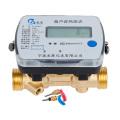 """Ультразвуковой измеритель тепла с M-Bus или RS-485 (3/4 """"до 1 1 1/2"""")"""