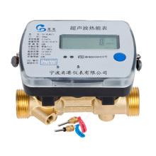 """Compteur d'énergie thermique à ultrasons avec M-Bus ou RS-485 (3/4"""" à 1 1 1/2"""")"""