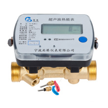 "Ultrasonic Heat Meter with M-Bus or RS-485 (3/4"" to 1 1 1/2"")"