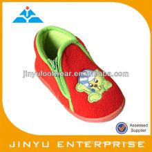 Chaussures décontractées pour enfants