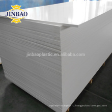 пластиковый лист 5мм жесткая ПВХ для рекламных материалов