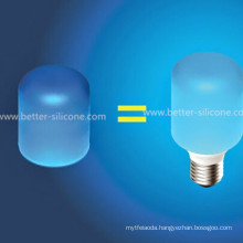 Colorful Elastic LED Silicone Light Bulb Cover