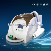 2014 Hot sale Q-Switched ND Yag laser machine