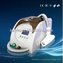 2014 Горячая продажа Q-Switched ND Yag лазерная машина