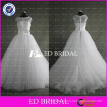 ЭД Свадебные элегантный Cap рукавом кружева лиф бальное платье тюль белое свадебное платье с бисером кушак