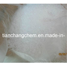 Ammonium Sulfate N21% Fertilizer