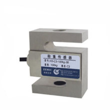 Zemic S Type Load Cell H3
