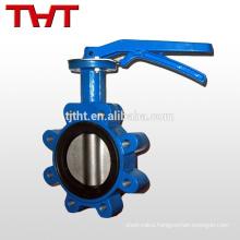 API 609 wafer handle ANSI 150 harga butterfly valve kitz