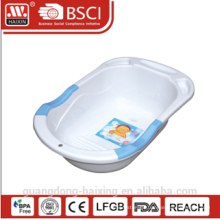 Hot Sale & Good quality Plastic Baby Tub(42L)