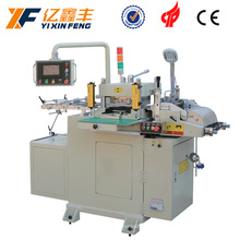 Fully Automatic PVC Screen Guard Paper Cutting Machine