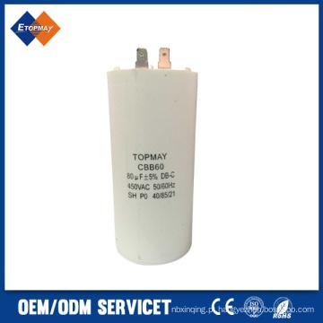 Venda quente Capacitor de filme de polipropileno metalizado para AC Cbb60 80UF 450vacc