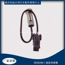 Interruptor de alarma de presión de aceite del motor del generador 3056344