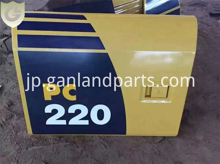 Side Door For Komatsu PC220