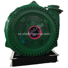 SMGH200-S High Head Mine Pump