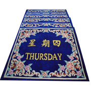 Customized Printed Hotel Welcome Mat