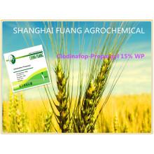 Новые агрохимические биопестицидные гербициды Cyhalofop-Butyl