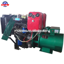 china supplier factory price 4 stroke 2110d 2cylinder diesel engine
