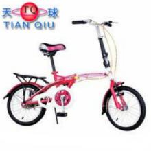 Bicicleta de crianças bicicleta de criança estudantes bicicleta dobrável