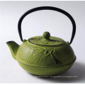 Happy Sales Cast Iron Tea Pot Tea Set Bamboo Pink