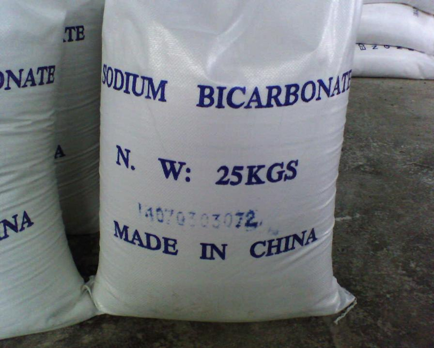 High quality sodium bisulphate  98%