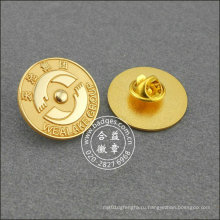 Золото организационные знак, круглый pin отворотом (GZHY-ЛП-019)