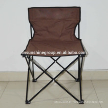 Folding Beach Chair,Wholesale Folding Chair,Metal Folding Chair