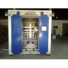 Low Cost for Steel Wheel Online Inspection System irregular shape Casting Inspection Machine export to Congo Importers