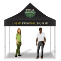 Inflatable Advertising Tent Outdoor For Sale