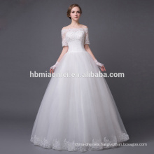 2016 new design korea style off shoulder floor length nude wedding dress with big train