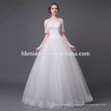 2016 новый дизайн Корея стиль с плеча длина пола обнаженная свадебное платье с большим шлейфом