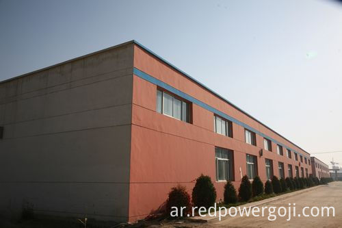 Workshop Outer View -Ningxia Red Power Goji Co., Ltd.