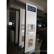 Prateleira de exposição revista de folheto de informações ônibus estação de passageiros
