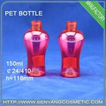 120ml rouge forme spéciale plastique PET emballage cosmétique bouteille bouteille en plastique