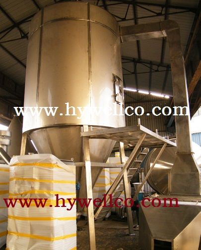 Vegetable Gum Liquid Spray Dryer