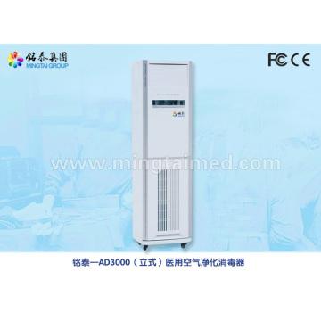 Desinfetador de ar do tipo vertical para sala de cirurgia