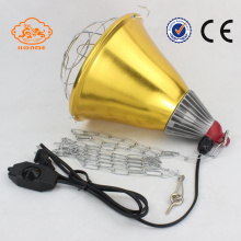 High temperature resistance Al Animal Insulation lampshade