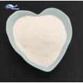 Best Selling Food Grade Probiotics Lactobacillus Salivarius