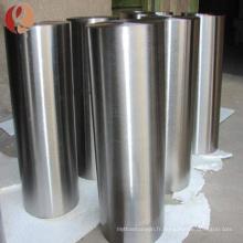 barre de zirconium de prix d'alliage de zirconium de haute qualité fournisseur