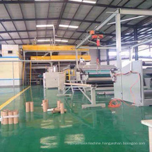 Automatic SMS Nonwoven Fabric Making Machine