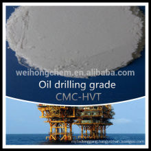 Technical Grade Low Viscosity Carboxymethyl Cellulose CMC 65%
