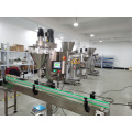 Tin Aluminum Can Auger Automatic Coffer Dry Milk Powder Bottle Filling Machines