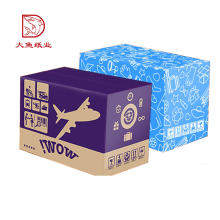 Custom printed personalized paper packing color carton box